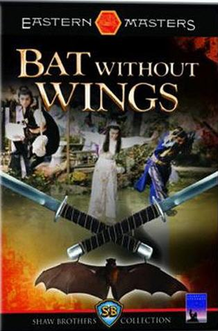 BAT WITHOUT WINGS BY SHAN,OUYANG PEI (DVD)